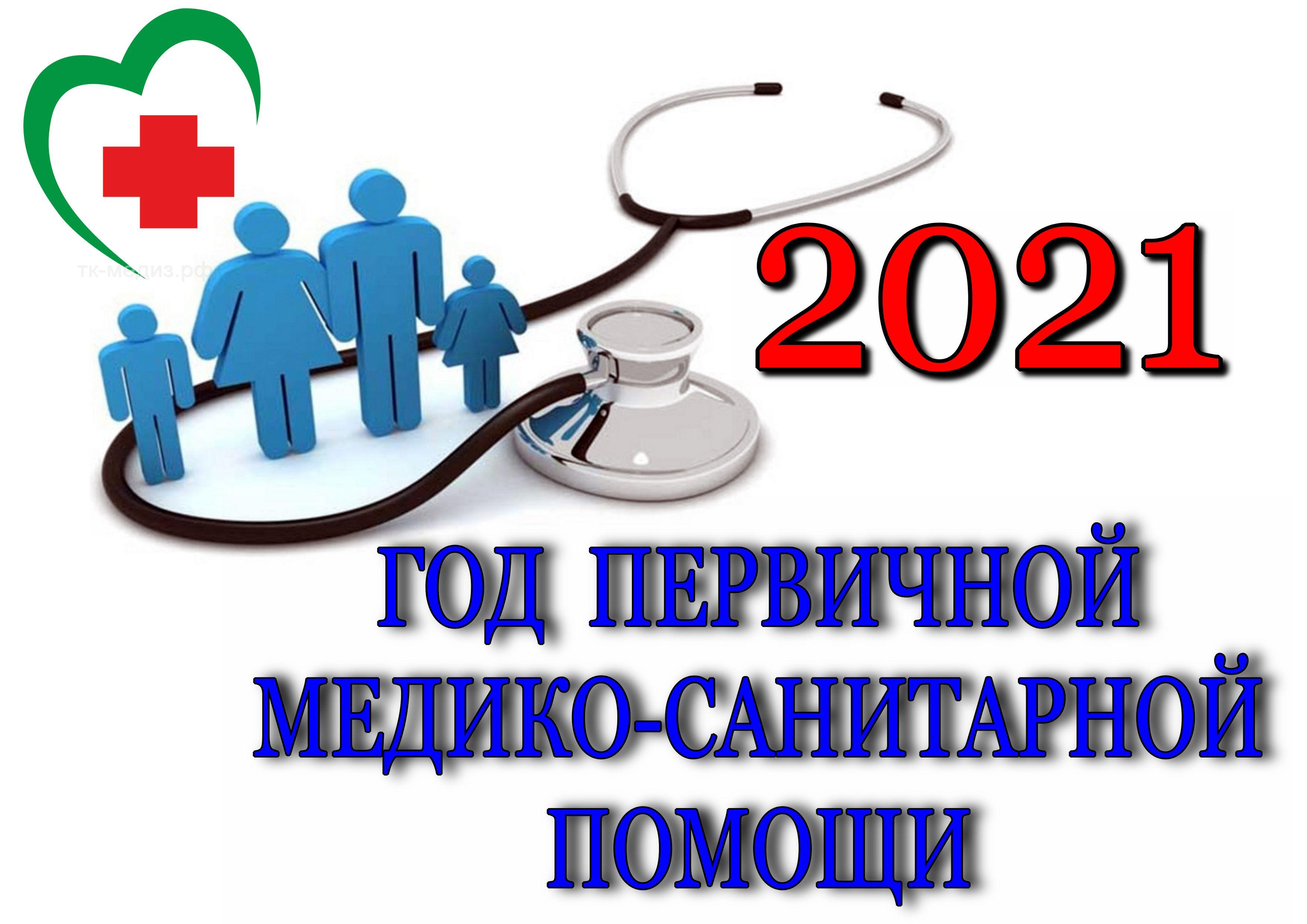 https://www.donland.ru/news/12009/